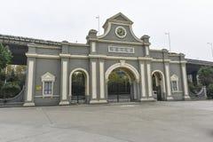 Nanjing 1865 industrial park one scene Royalty Free Stock Photo
