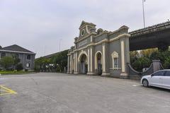 Nanjing 1865 industrial park one scene Stock Images