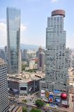 Nanjing Landmarks, China Royalty Free Stock Photo