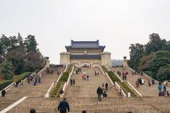 Nanjing Landscape Stock Photo