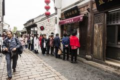 A bustling brunch shop in Nanjing. Nanjing Laomendong Scenic Area, Qinhuai District, Nanjing, China, there is a brunch shop that is busy with business. Every day Royalty Free Stock Image