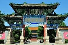 Nanjing Lion Mountain Scenic Area Entrance Stock Photo