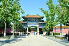 Nanjing Lion Mountain Scenic Area Entrance Stock Image