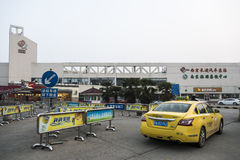Nanjing long-distance bus east station Stock Photography