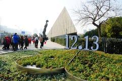 Nanjing Massacre Museum. Chinese visitors walking into the Nanjing Massacre site and museum in Nanjing China located in Jiangsu Province Royalty Free Stock Photos