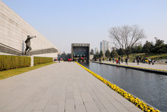 Nanjing Massacre Site and Museum China Royalty Free Stock Photography
