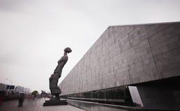 Nanjing-Massakerdenkmal Lizenzfreies Stockbild