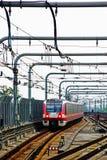 Nanjing, metro chinês Foto de Stock Royalty Free