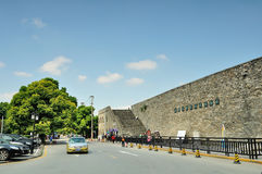 Nanjing Ming Dynasty City Wall Museum Royalty Free Stock Photography