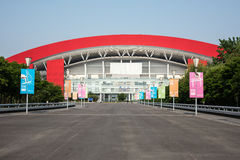 Nanjing Olympic Sports Center Stock Photo