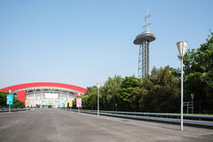 Nanjing Olympic Sports Center Royalty Free Stock Photo