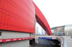 Nanjing olympisk sportmitt Arkivbild