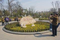 Nanjing Peace Park Stock Photo