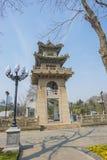 Nanjing Peace Park Royalty Free Stock Photos