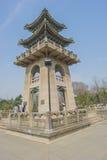 Nanjing Peace Park Royalty Free Stock Photo