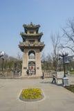 Nanjing Peace Park Royalty Free Stock Image