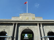 Nanjing Presidental Palace. Chinese famous scenery spot Royalty Free Stock Photo