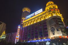 Nanjing road in Shanghai, China by night. Nanjing road is the biggest shopping street in Shanghai and one of the world`s busiest shopping streets. There are Royalty Free Stock Photos