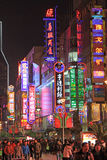 Nanjing Road at night Stock Images