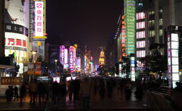 Nanjing Road at night, Shanghai Stock Photography