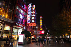 Nanjing road at night. Shanghai Stock Photos