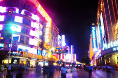 Nanjing Road, Shanghai Royalty Free Stock Photo