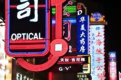 Nanjing Road, Shanghai Royalty Free Stock Photo