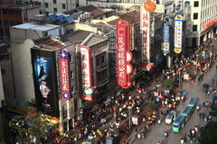 Nanjing Road in Shanghai,China Stock Photo