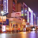 Nanjing Road Royalty Free Stock Photography