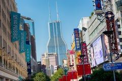 Nanjing Road, Shanghai - China Stock Photography