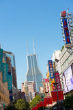 Nanjing Road, Shanghai - China Royalty Free Stock Photo