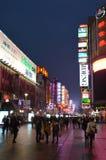 Nanjing Road in Shanghai China Royalty Free Stock Photos