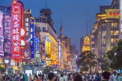 Nanjing Road Shanghai, China Stock Photos