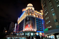 Nanjing Road Royalty Free Stock Image