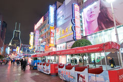 Nanjing Road Royalty Free Stock Photos