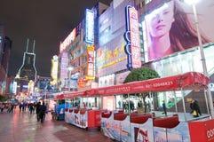 Nanjing Road Royalty Free Stock Photos