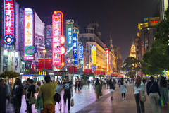 Nanjing Road in Shanghai, China Stock Photo