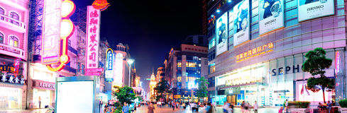 Nanjing Road in Shanghai Stock Images