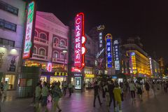 Nanjing road in Shanghai, China by night. Nanjing road is the biggest shopping street in Shanghai and one of the world`s busiest shopping streets. There are Stock Photography