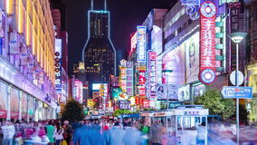 Nanjing road of Shanghai, China. Zoom Out Shot stock footage
