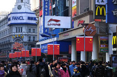 Nanjing Road,Shanghai Commercial street Stock Photography