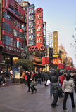 Nanjing Road,Shanghai Commercial street Stock Photo