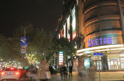 Nanjing road west shopping street cityscape Shanghai China. Royalty Free Stock Image