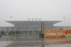 Nanjing south railway station Royalty Free Stock Photography