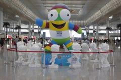 Nanjing south railway station stock image