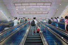 Nanjing south railway station Stock Photo
