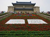 Sun Yat-sen Mausoleum, Nanjing. The Sun Yat-sen Mausoleum, a memorial to the founder of the Republic of China, in the ancient capital, Nanjing Stock Photos