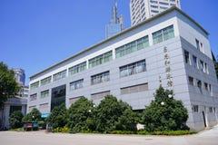 Nanjing University swimming gym Stock Photos