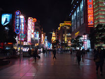 Nanjing väg i Shanghai Royaltyfri Fotografi