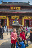 Nanjing were one scene Royalty Free Stock Images